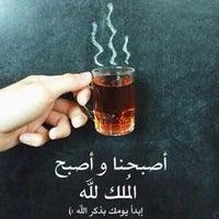 Photo taken at Al Mamoura B المعمورة ب by Abood A. on 11/29/2014