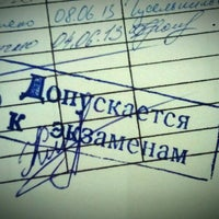 Photo taken at St. Petersburg State University of Technology and Design by Александра С. on 6/4/2013