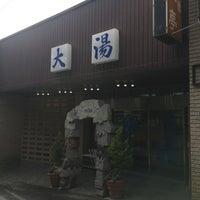 Das Foto wurde bei 日航亭 大湯 von Kogamen P. am 2/3/2018 aufgenommen