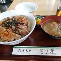 Photo taken at とり彦 by Kogamen P. on 5/25/2015