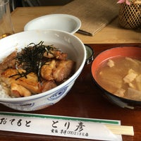 Photo taken at とり彦 by Kogamen P. on 5/12/2017