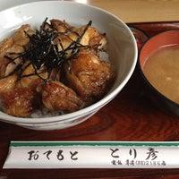 Photo taken at とり彦 by Kogamen P. on 9/17/2014