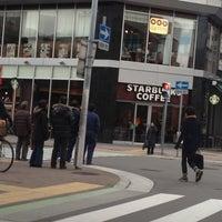 Photo taken at Starbucks by Hiroshi N. on 2/16/2013