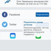 Снимок сделан в Школа № 53 пользователем Олег З. 9/24/2014