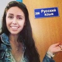 Photo taken at Гимназия № 44 by Nataliya M. on 5/29/2013
