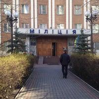 Photo taken at Оболонське РУ ГУ МВС by Aleksandra K. on 4/1/2015