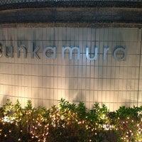 Photo taken at Orchard Hall by yokaroumon on 12/31/2012