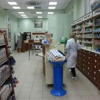 Photo taken at Аптеки Столицы № 4 by Alехander G. on 2/20/2013