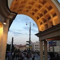Photo taken at metro Kropotkinskaya by Alice M. on 7/12/2013