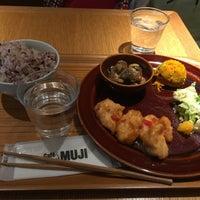 11/18/2017にayaponがCafé & Meal MUJI 渋谷西武で撮った写真