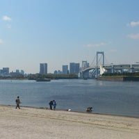 Photo taken at Odaiba Marine Park by Mihhail S. on 4/13/2013