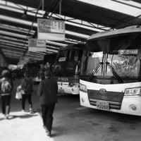 Photo taken at East Seoul Intercity Bus Terminal by Temiko P. on 4/9/2013