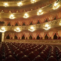 Photo taken at Teatro Colón by Emerson G. on 7/5/2013