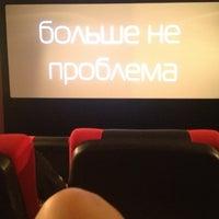 Снимок сделан в Вертикаль пользователем Александра Т. 6/18/2013