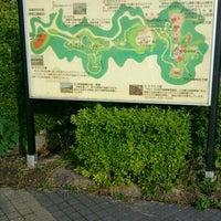 Photo taken at 眉山公園 by Enomoto M. on 11/8/2016