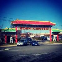 Photo taken at Eden Center by Patrick P. on 2/9/2013