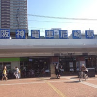 Photo taken at Hanshin Amagasaki Station (HS09) by xan_black on 6/29/2013