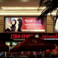 Photo taken at Cold Stone Creamery by Joseph P. on 1/10/2013