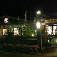Photo taken at 越後長岡 ゆらいや by Figaro on 6/17/2013