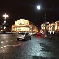 Снимок сделан в Площадь Революции пользователем Максим К. 11/17/2012