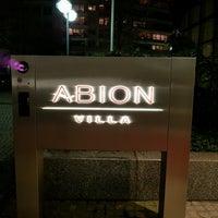 Photo taken at AMERON Hotel ABION Villa by Stefan K. on 2/26/2017