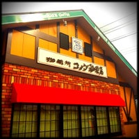 4/30/2012にmishamisha18がコメダ珈琲店 流山おおたかの森店で撮った写真