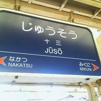 Photo taken at Juso Station (HK03) by Yuji N. on 8/17/2011