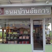 Photo taken at ขนมบ้านอัยการ @ PTT อยุธยา-วังน้อย by NoOnEw~👧🌸 on 3/12/2012