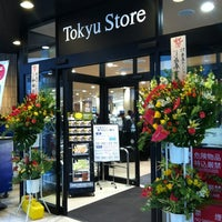 Photo taken at Tokyu Store by yusama m. on 2/28/2012