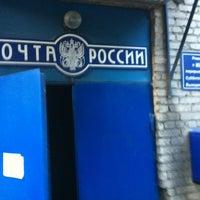 Photo taken at Почта России 630087 by Вадим Dj Ritm Б. on 6/14/2012