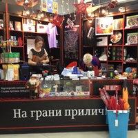 Photo taken at На грани приличия by Anna T. on 12/31/2011