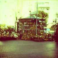 Photo taken at Floristeria Zamora by Daniela d. on 2/29/2012