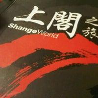 Photo taken at Shange World 上阁之旅 by Yvonne C. on 3/23/2011