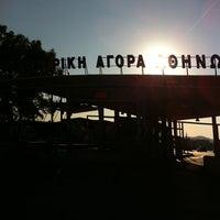 Photo taken at Οργανισμός Κεντρικών Αγορών & Αλιείας ΑΕ by Nikos P. on 8/8/2011
