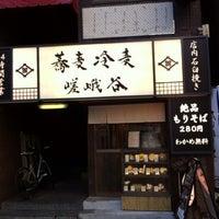 Photo taken at Sagatani by Masahiro N. on 1/17/2012