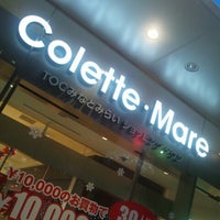 Photo taken at Colette Mare by Sachi  . on 12/22/2011