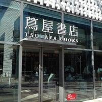 Photo taken at DAIKANYAMA T-SITE by Hiroyuki O. on 2/9/2012