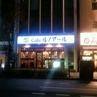 Photo taken at Cafeルノアール ヨドバシAkiba横店 by dokuki on 12/6/2011