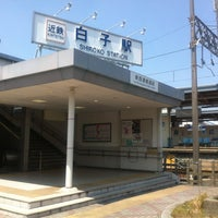 Photo taken at Shiroko Station (E31) by Makoto T. on 5/19/2012