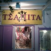 Photo taken at Tsapita by Panos G. on 8/15/2011