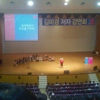 Photo taken at Yonsei University Main Auditorium by Aezi J. on 9/15/2011