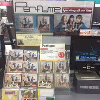 Photo taken at TOWER RECORDS あべのHoop店 by bakushi2300 on 8/13/2012