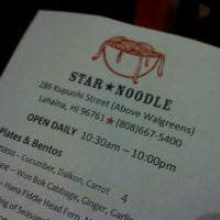 Photo taken at Star Noodle by Ember A. on 1/15/2012