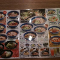 Photo taken at Hachiban Ramen by TONHORM on 9/2/2012