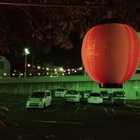 Photo taken at 咲ランド/サキランドショッピングセンター by monyop on 8/12/2012