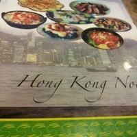Photo taken at Hong Kong Noodle by Ervin M. on 12/25/2011
