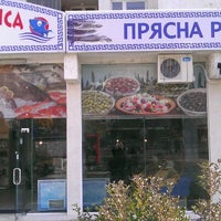 Photo taken at Salonica fish by Hristo V. on 11/5/2011