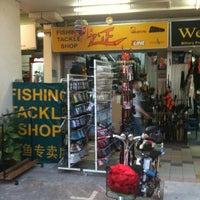 Photo taken at Zheng Hui Fishing Shop by Daniel W. on 2/21/2011