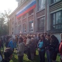 Photo taken at Гимназия №406 by Valentina on 9/1/2012