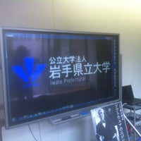 Photo taken at 岩手県立大学 ソフトウェア情報学部A棟 by n0bisuke on 7/1/2012